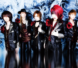 Kisaki Project Feat. Jui