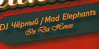 Mad Elephants