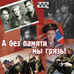Стас Слуцкер и Александр Крылов
