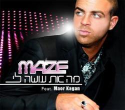 Maze Feat. Maor Kagan