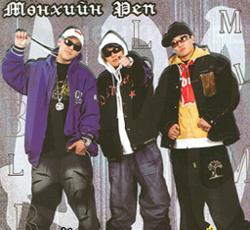 Munhiin Rap