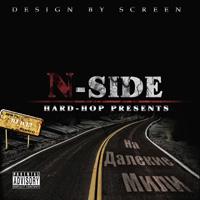 N-side
