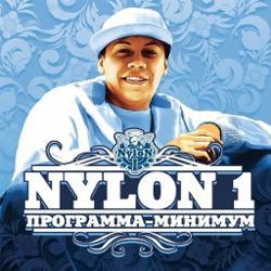 Nylon1