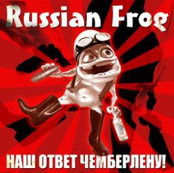 Russian Frog
