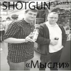 Shotgun (da B.o.m.b.)