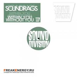 Soundrags