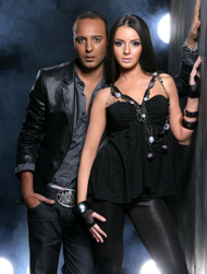 Aysel & Arash