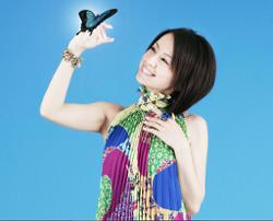 Suzuki Ami