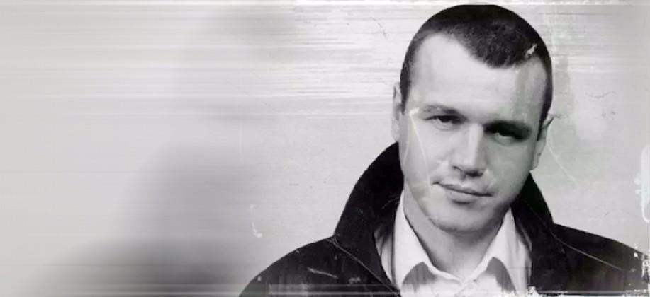 Сергей Наговицин