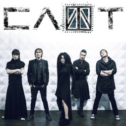Слот тринити (2007) альбом слушать онлайн | «rokandmetal. Ru».