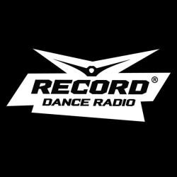 лучшие хиты радио рекорд 2017