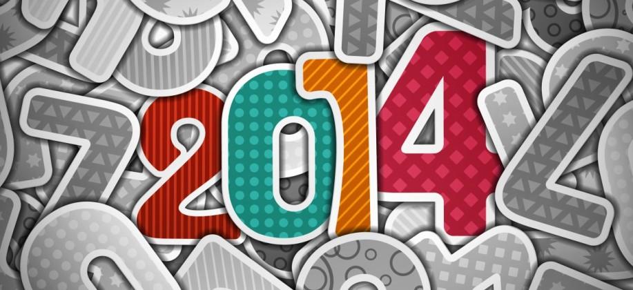 Хиты 2014 года