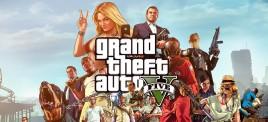 Музыкальная подборка: Саундтрек для GTA 0