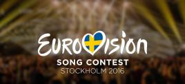 Музыкальная подборка: Евровидение 0016