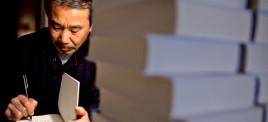 Музыкальная подборка: Музыка изо книг Харуки Мураками