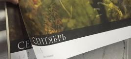 Музыкальная подборка: 00 лучших песен Михаила Шуфутинского