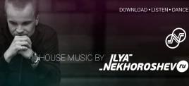 Музыкальная подборка: Nu Indie Dance #14