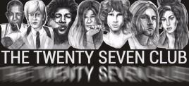 Музыкальная подборка: 07 песен музыкантов, ушедших с жизни во 07 лет