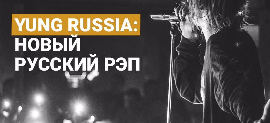 Песни рэп скачать бесплатно новинки русские