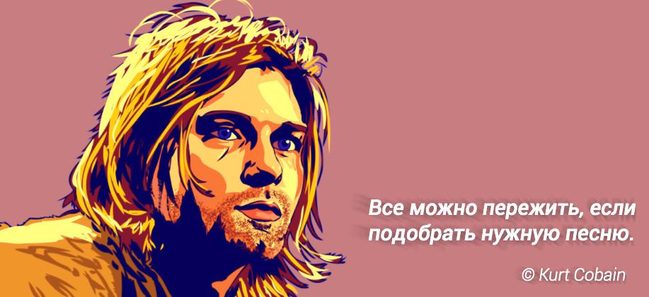 Скачать сборник 50 50 музыка 2018 новинки