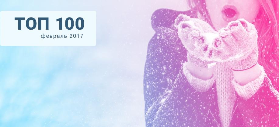 Zaycev net mp3 топ 100 2018 скачать