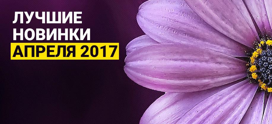 Музыкофф скачать музыку бесплатно новинки 2017