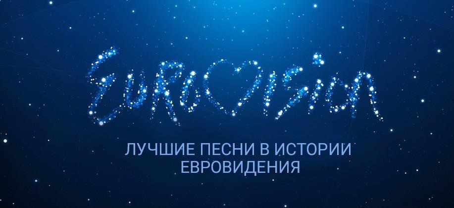 Медленные песни на русском скачать бесплатно мр3