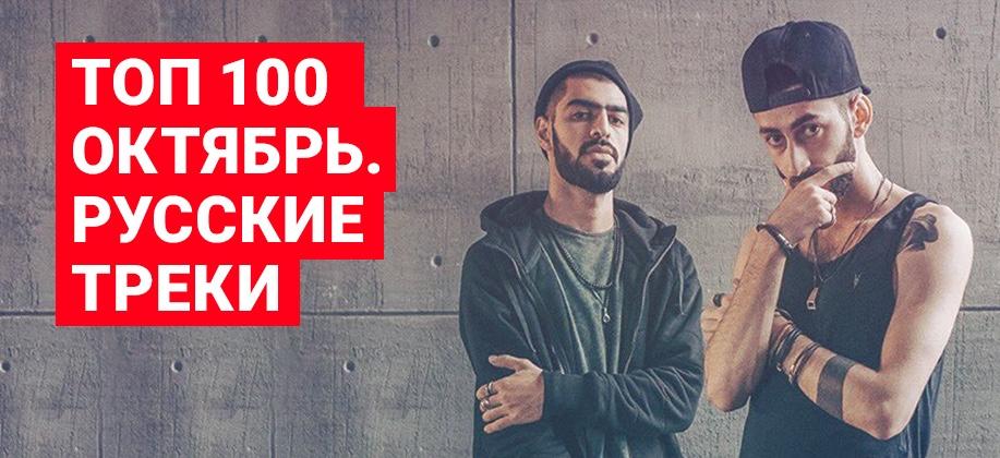 Русская музыка лето 2018 скачать бесплатно mp3