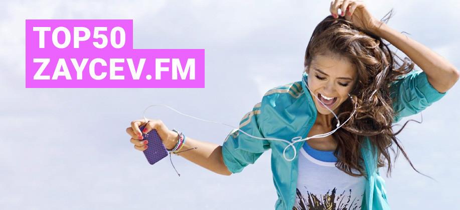 За друзей песня скачать бесплатно mp3