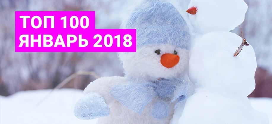 Музыка русская новинки 2018 скачать бесплатно