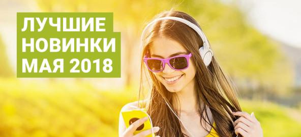 Скачать или слушать музыку бесплатно в mp3 Сборники песен