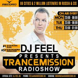 Обложка DJ Feel - TranceMission (25-10-2012)