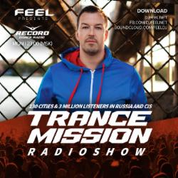 Обложка DJ Feel - TranceMission (31-07-2017)
