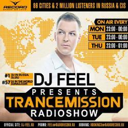 Обложка DJ Feel - TranceMission (03-12-2012)