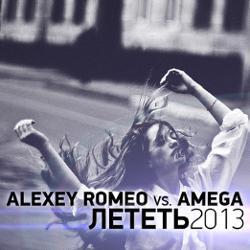 Обложка Alexey Romeo - vs Amega - Лететь (2013) (Extended Mix)