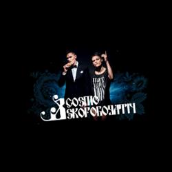 Обложка Cosmo & Skorobogatiy - Record Club 060 (25-04-2013)
