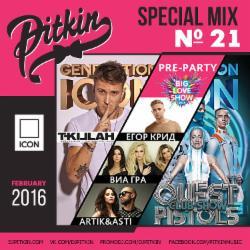 Обложка DJ Pitkin - DJ PitkiN - Special Mix No.21 (ICON February) (05-02-2016)