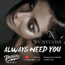 Обложка Nyusha - Always Need You (DJ PitkiN Remix)