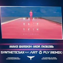 Обложка Макс Барских - Моя Любовь (Syntheticsax feat. Art Fly Remix Radio Edit )[SAX1]