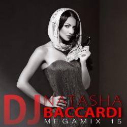 Обложка DJ Natasha Baccardi - MEGAMIX 15 (2013)