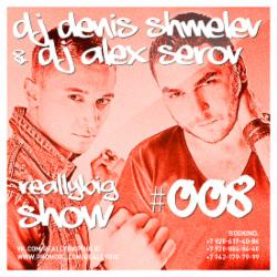 Обложка DJ Denis Shmelev & DJ Alex Serov - Really Big Show #008 (2014)