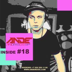 Обложка ANDE - INSIDE #18 (2016) {IBIZA CALLING}