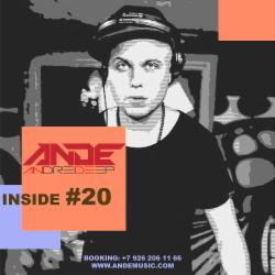Обложка ANDE - INSIDE #20 (2016)