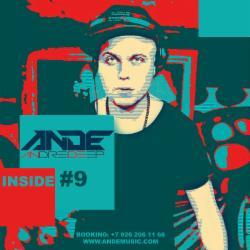 Обложка ANDE - INSIDE #9