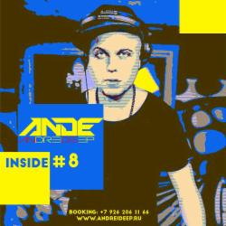 Обложка ANDE - INSIDE #8