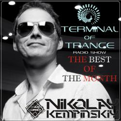 Обложка Nikolay Kempinskiy - Best Of March 2012