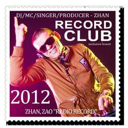 Обложка ZHAN - Record Club 851 (06-06-2012)