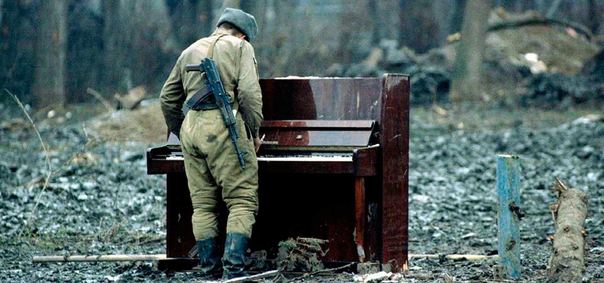 Росгвардия хочет купить музыкальные инструменты для поддержания боевого духа военнослужащих