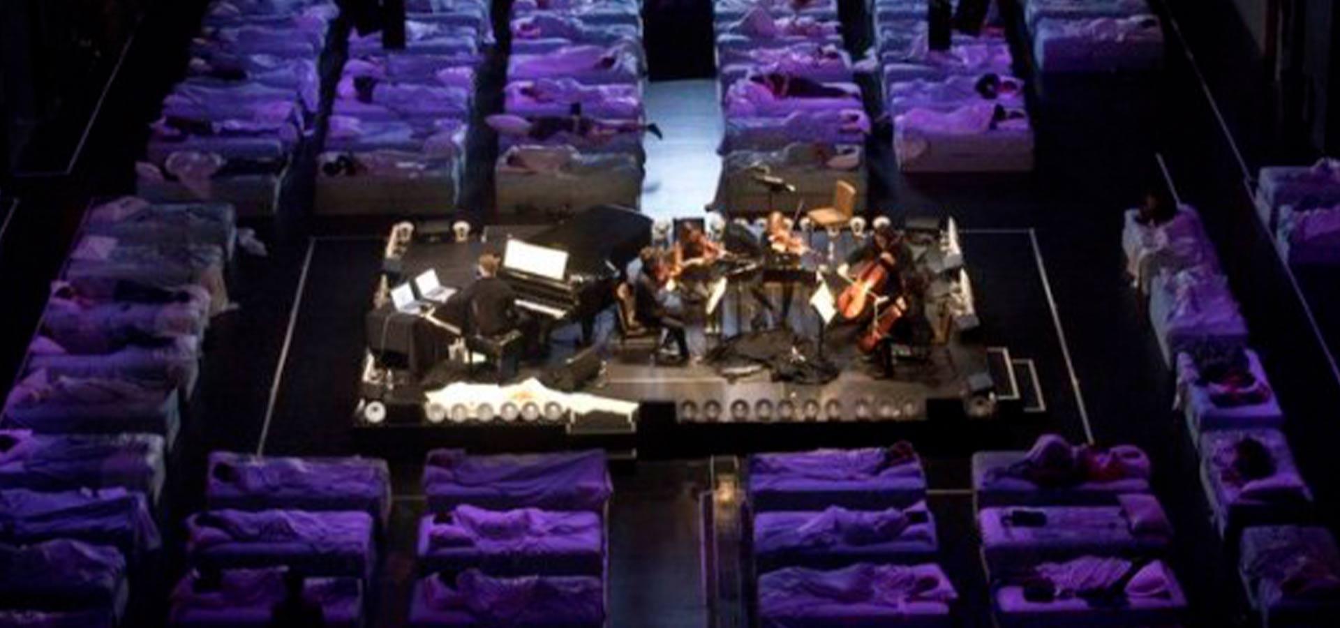 На каком концерте полезно спать?